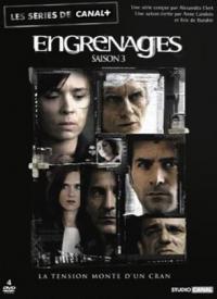 Лабиринти / Engrenages