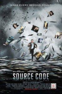 Първичен код