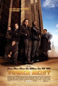 Кинти в небето (2011)