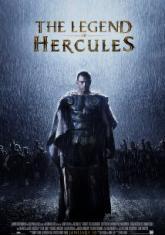 Легендата за Херкулес
