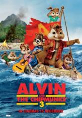 Алвин и Чипоносковците: Чипо-Крушение (2011)