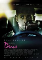 Drive: Живот на скорост