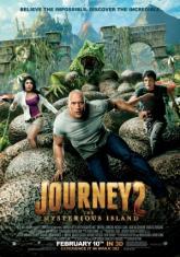 Пътуване до Тайнствения Остров (2012)