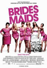Шаферки / Bridesmaids