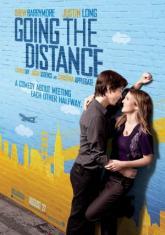 Любов от Разстояние