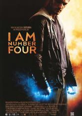 Аз съм номер четири