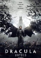 Дракула: Неразказан