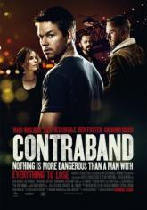 Контрабанда (2012)