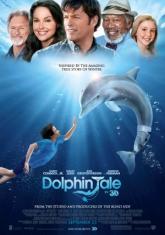 Уинтър: Историята на един делфин