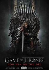 Игра на Тронове / Game of Thrones