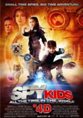 Деца Шпиони 4