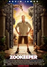 Опашати Сватовници / Zookeeper